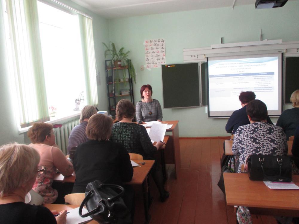 Изменения в ПДД обсудили на районном объединении учителей