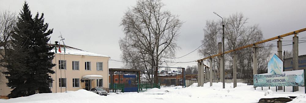 Крахмало-паточный завод «Новлянский» готовится к глубокой модернизации