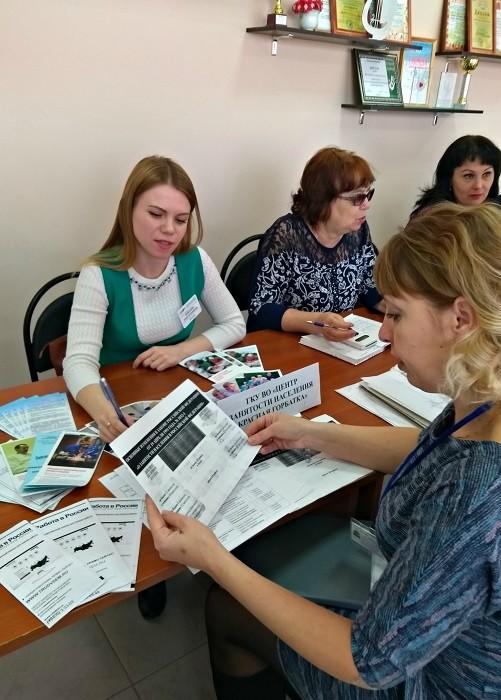 Участие Центра занятости населения поселка Красная Горбатка в выезде «Междисциплинарной мобильной бригады»