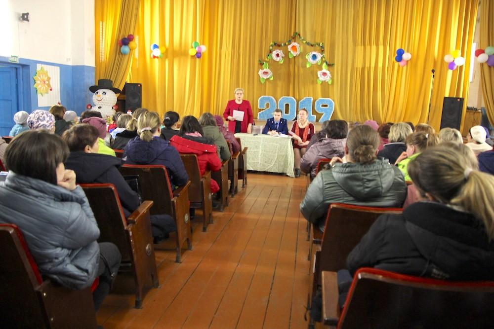 Школьное собрание в Селиванове