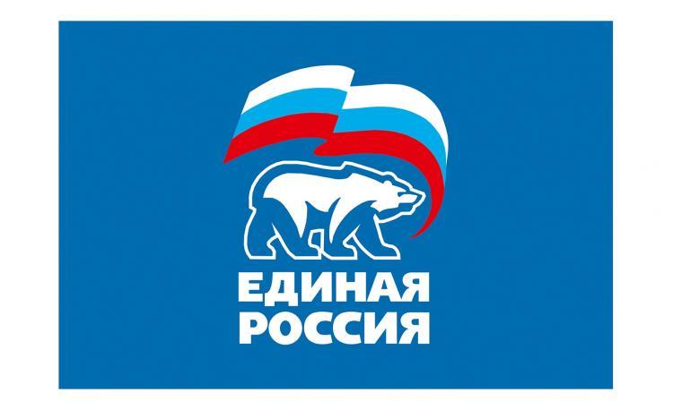График приема граждан в общественной приемной Местного отделения Партии «ЕДИНАЯ РОССИЯ»