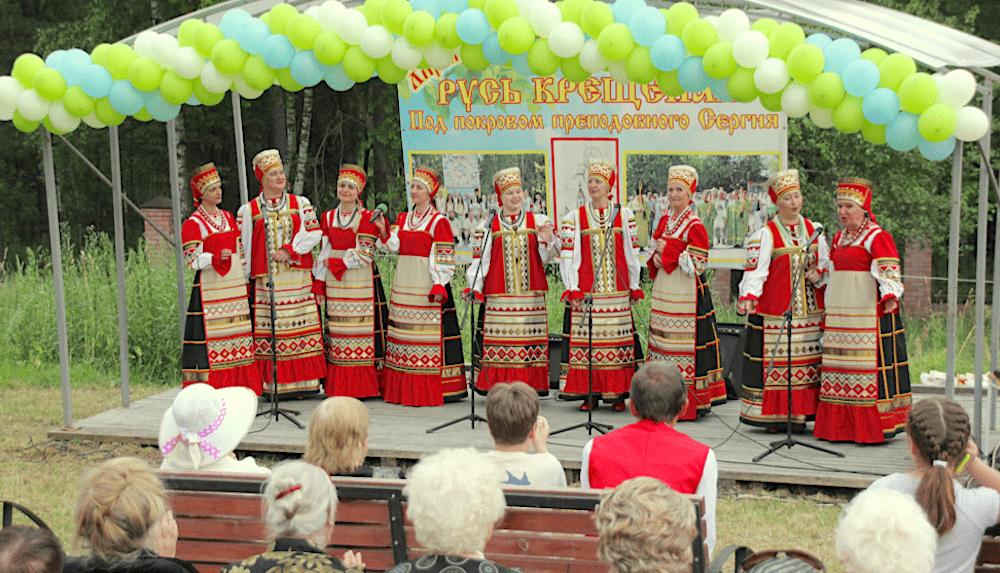 Концерт «Что за песни распевают на Руси»