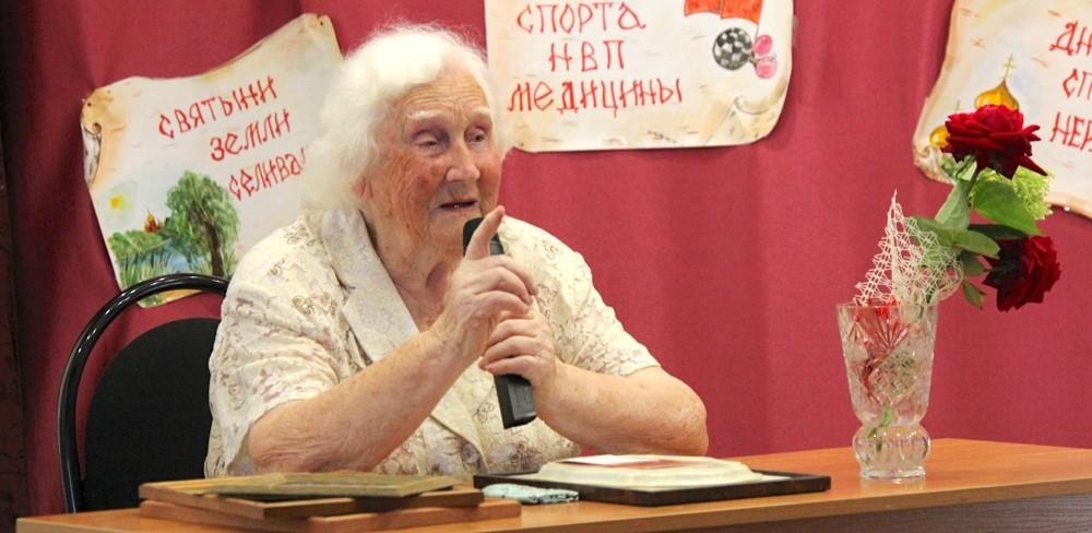 Встреча с Зоей Ивановной Масловой
