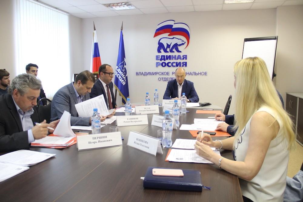 Ирина Журавлева возглавила местное отделение «Единой России»