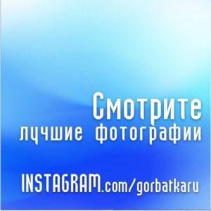 Семинары «Дома НКО» в Красной Горбатке