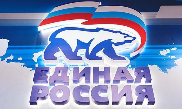 График приема граждан в общественной приемной Местного отделения Партии «ЕДИНАЯ РОССИЯ» в Селивановском районе в ноябре 2019 года