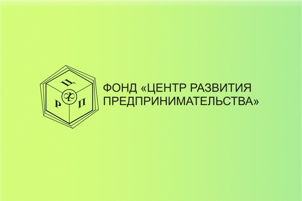 Уважаемые предприниматели Селивановского района!