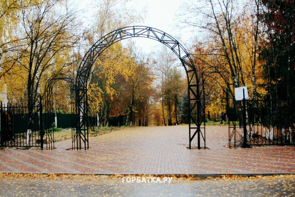 Дождались: обустройство входной зоны Надречного парка Красной Горбатки