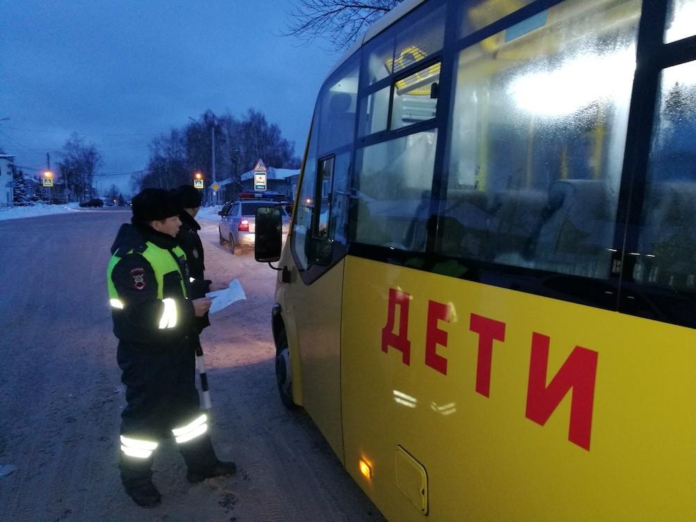 Изменения в правила организованной перевозки группы детей автобусами