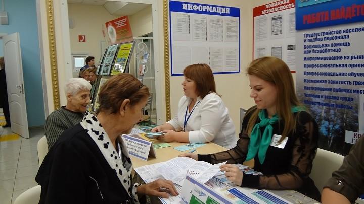 Участие Центра занятости населения поселка Красная Горбатка  в районном торжественном мероприятии, посвященном Международному дню инвалида