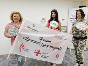В Красной Горбатке прошла акция по добровольной сдаче крови