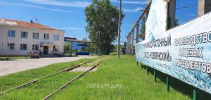 В Новлянском крахмало-паточном заводе завершается процесс увольнения сотрудников