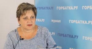 Валентина Кобякина назначена и.о. главы администрации Волосатовского сельского поселения
