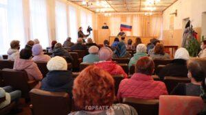 Внеочередное заседание Совета народных депутатов Волосатовского сельского поселения: подробнее
