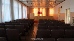 Депутаты Волосатовского сельсовета решили работать в закрытом режиме