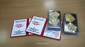 Медицинским работникам Селивановской ЦРБ вручили медали