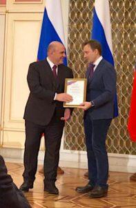 Деятельность Игоря Игошина отмечена Правительством России