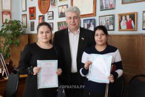 В администрации Селивановского района многодетным семьям вручили свидетельства на приобретение жилья
