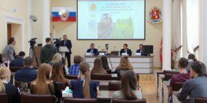 Во Владимирском филиале РАНХиГС прошел четвертый форум «Перспективы молодёжи на селе».