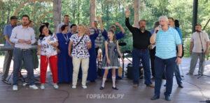 Фестиваль авторской и бардовской песни «Землянина»