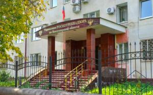 Обязательная вакцинация во Владимирской области