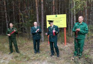 Торжественное открытие участков лесных культур имени ветерана лесного хозяйства Владимира Акифьева